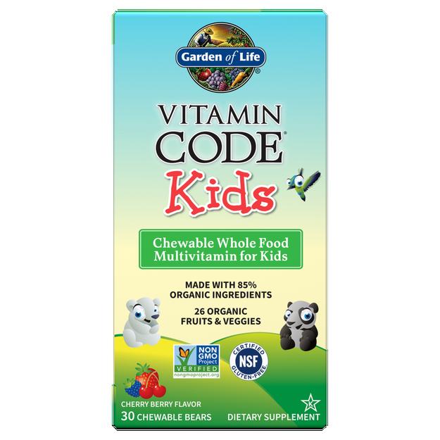 «Vitamin Code Kids» أفضل فيتامينات للأطفال على شكل حلوى بمكملات البروبيوتيك