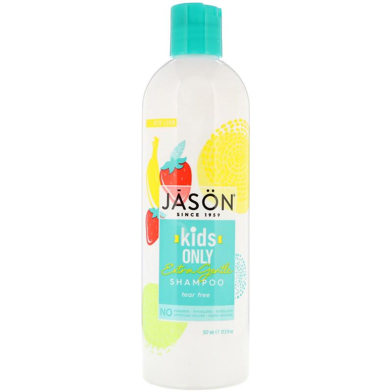 «جيسون ناتورال» أفضل شامبو لتطويل الشعر للأطفال الرضّع
