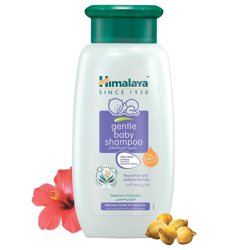 «هيمالايا» أفضل شامبو لتطول الشعر للأطفال ذو الملمس الخشن