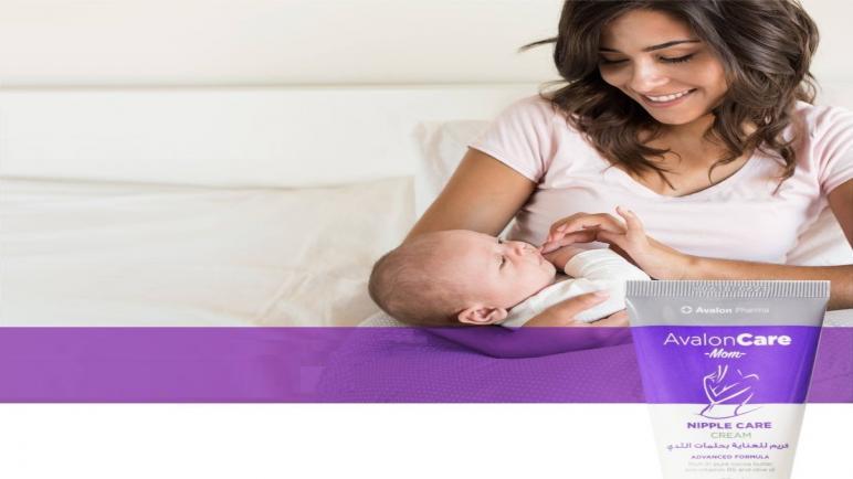 أنواع كريم أفالون لترطيب الجسم والمناطق الحساسة وعلاج آثار الحمل