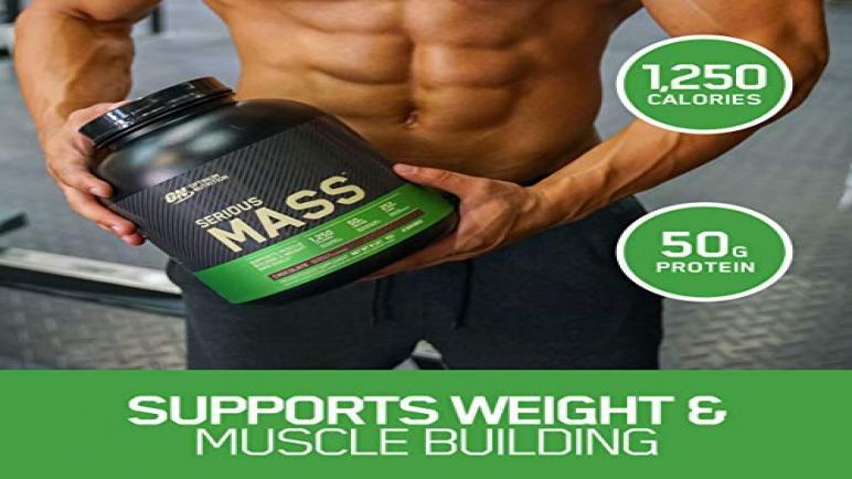 فوائد وأضرار بروتين سيرياس ماس لزيادة الوزن والعضلات