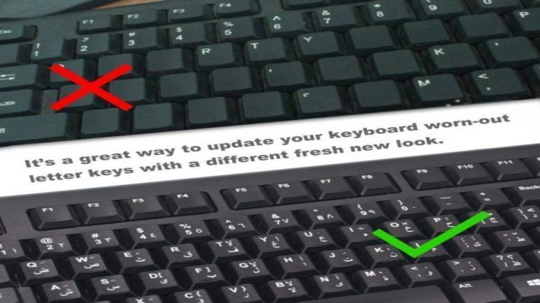 4 حلول للكيبورد الانجليزي والحصول على لوحة مفاتيح عربية لهذا الكيبورد الممل لك!