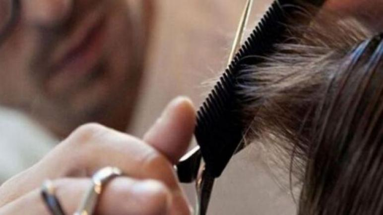 أفضل المكملات الغذائية والبلسم لعلاج تساقط الشعر وتقصف أطرافه