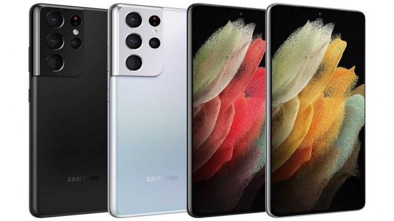 مواصفات ومميزات الهاتف الرائد Samsung Galaxy S21 Ultra