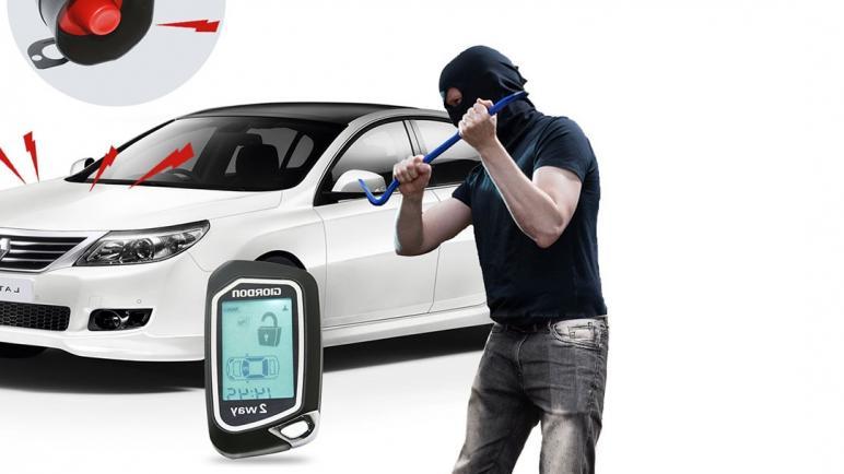 أفضل أجهزة إنذار سرقة السيارات بشريحة موبايل ومن دون شريحة